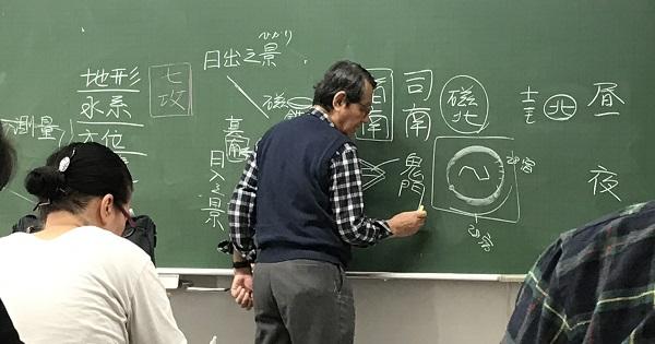 渡邊欣雄先生