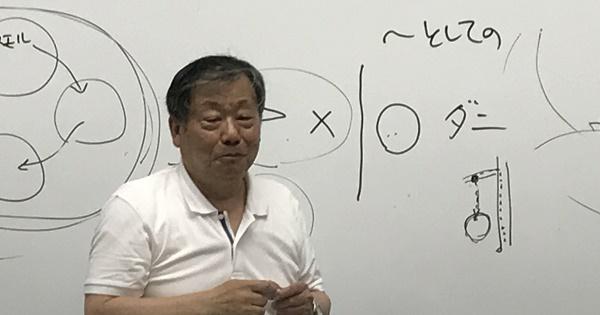 早稲田大学教授、那須政玄先生