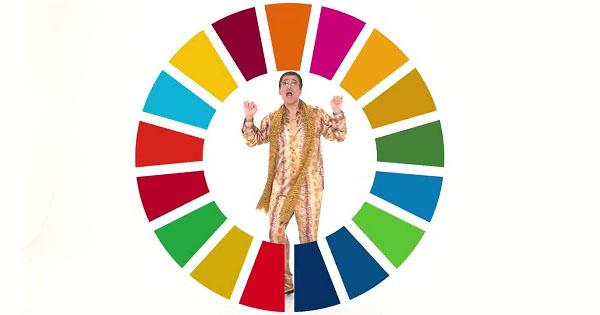 ピコ太郎の国連登場