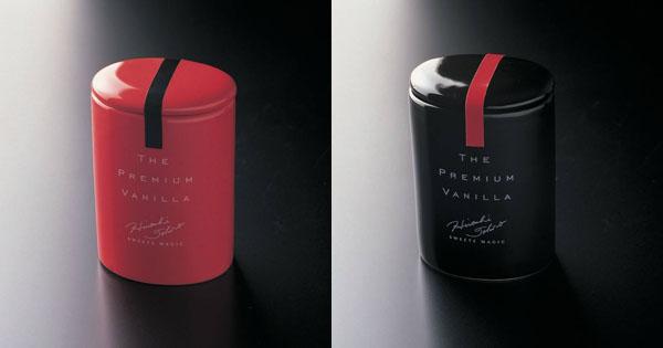 「赤と黒」の高級プリン容器
